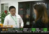CCTV Report