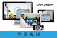 新利官方网站下载视频