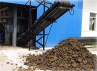 江阴红柳床单公司印染污泥处理项目
