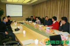 """新利官方网站下载""""叠螺式污泥脱水机""""科技成果评估会在京召开"""
