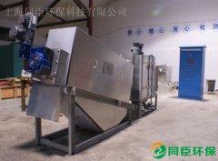 我司成功研发TECH-400系列叠螺式污泥脱水机
