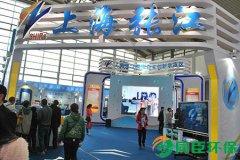 我公司参加第十七届中国东西部合作与投资贸易洽谈