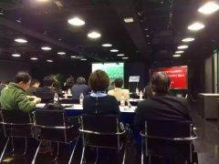 <b>首届中日环保节能官产学合作研讨会在同济大学顺利</b>