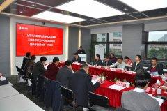 <b>上海污泥处理与资源化高新装备工程技术研究中心正</b>