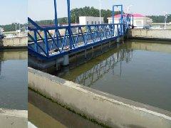 Xianning Huangfan Industrial Park WWTP