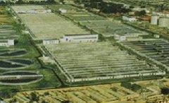 Heilongjiang Mingshui County WWTP