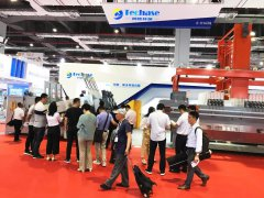 <b>Aquatech China 2019 Live Broadcast</b>