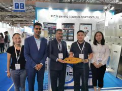 <b>2019 IFAT India | Techase Travel Notes in India</b>