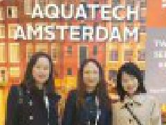 <b>beplay体育官方下载环保欧洲行|Aquatech Amsterdam国际水处理展</b>