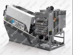 <b>Ways to Extend the Life of Multi Plate Screw Press</b>