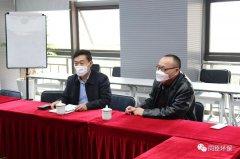<b>上海市科委社会发展处处长郑广宏视察指导我司疫情</b>
